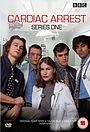 Серіал «Cardiac Arrest» (1994 – 1996)