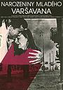 Фильм «День рождения молодого варшавянина» (1980)
