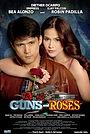 Серіал «Оружие и розы» (2011)