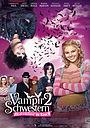 Фильм «Семейка вампиров 2» (2014)