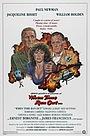 Фільм «Когда кончилось время» (1980)
