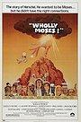 Фільм «Все про Мойсея» (1980)