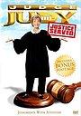 Серіал «Судья Джуди» (1996 – 2021)