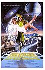 Фільм «Повелитель скорости и времени» (1988)
