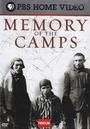 Фильм «Память о лагерях» (2014)