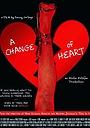 Фильм «Перемены в сердце» (2017)