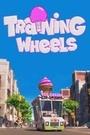 Мультфільм «Посіпаки: Навчання водінню» (2013)