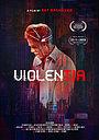 Фильм «Насилие» (2018)