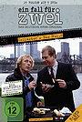 Сериал «Дело на двоих» (1981 – ...)