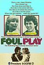 Сериал «Foul Play» (1981)