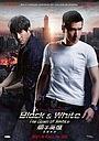 Фільм «Чёрный и белый 2: Рассвет справедливости» (2014)