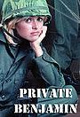 Сериал «Рядовой Бенджамин» (1981 – 1983)