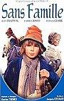 Серіал «Без семьи» (1981)