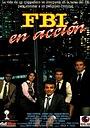 Сериал «ФБР сегодня» (1981 – 1982)