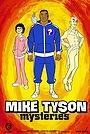 Сериал «Тайны Майка Тайсона» (2014 – 2020)