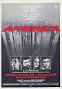 Фильм «Агентство «Квинн и компания»» (1980)