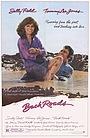 Фильм «Проселочные дороги» (1981)