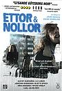 Сериал «Ettor nollor» (2014)