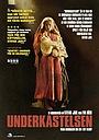 Фільм «Подчинение» (2010)