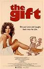 Фільм «Подарок» (1982)
