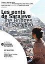 Фильм «Мосты Сараево» (2014)