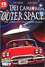 Сериал «Они пришли из открытого космоса» (1990 – 1991)