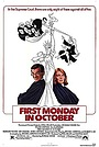 Фільм «Первый понедельник октября» (1981)