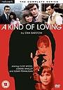 Серіал «Такая вот любовь» (1982)
