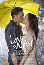 Фільм «Только любовь» (2014)
