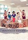 Сериал «Работящие девчонки» (2012 – 2016)