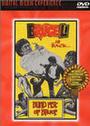 Фільм «Слепой кулак Брюса» (1979)