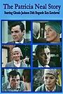 Фильм «История Патриции Нил» (1981)