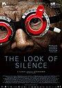 Фільм «Погляд тиші» (2014)