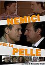 Фильм «Лучшие враги» (2006)