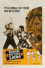 Фільм «Лев против льва» (1981)