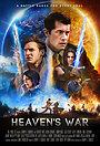 Фільм «Война небес» (2018)
