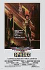 Фільм «Сфинкс» (1980)