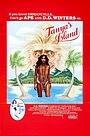 Фільм «Остров Тани» (1980)