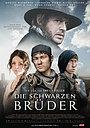 Фільм «Чорні брати» (2013)