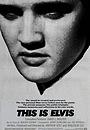 Фильм «Это Элвис» (1981)