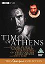 Фільм «Тимон Афинский» (1981)