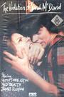 Фильм «Изнасилование Сары МакДэвид» (1981)