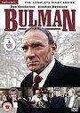 Сериал «Bulman» (1985 – 1987)
