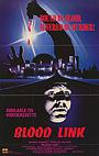 Фильм «Кровная связь» (1982)