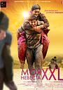Фільм «Моя невеста XXL» (2015)