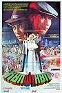 Фільм «Sha bao xiong di» (1982)