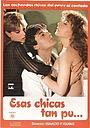 Фільм «Эти девчонки — такие шлю...» (1982)