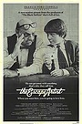 Фільм «Мастер побегов» (1982)