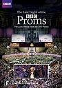 Сериал «BBC Proms» (2012)