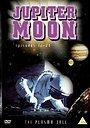 Серіал «Луна Юпитера» (1990 – 1996)
